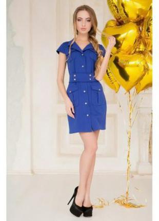 Платье женское темно синего цвета молодежное с карманами