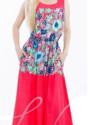 Летний длинный сарафан кораллового цвета, сарафан яркий