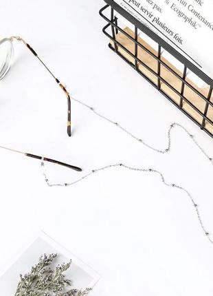 Стильная цепочка на солнцезащитные очки серебристого цвета