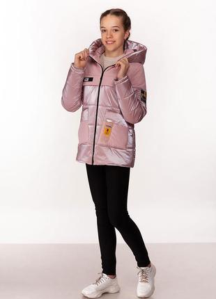 Rina - детская демисезонная куртка, цвет пудра