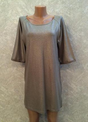 Платье серебристое размер m-l