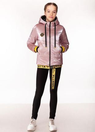 Vanessa - детская демисезонная куртка, цвет пудра