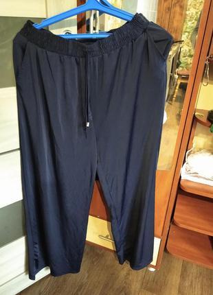 ❤️❤️❤️вискозные брюки тягучие штаны спортивные
