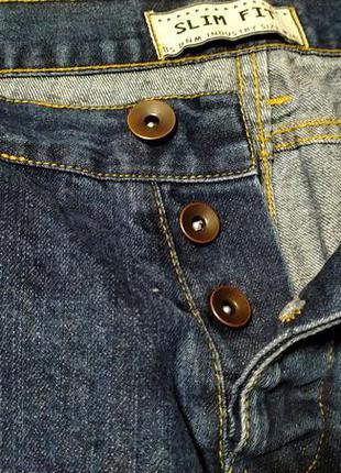 Суперовые джинсы dnm slim fit