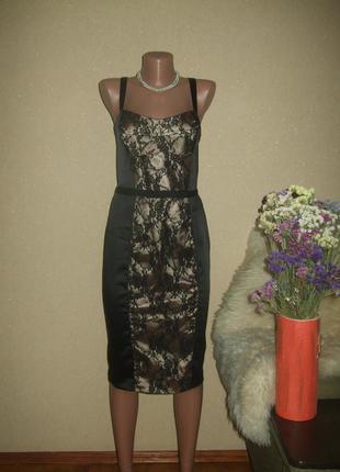 Вечернее эластичное платье с ажурной вставкой