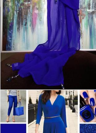 Шикарный прозрачный шарф с подвесками модный цвет 2020 ультрам...