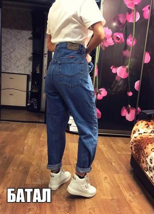 Стильные джинсы с высокой посадкой мом бойфренд на пышную леди