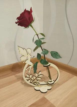 Ваза для цветов с колбой