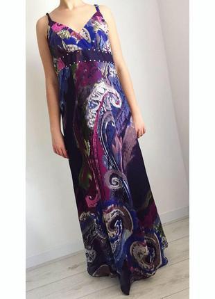 Длинное платье, довге плаття.