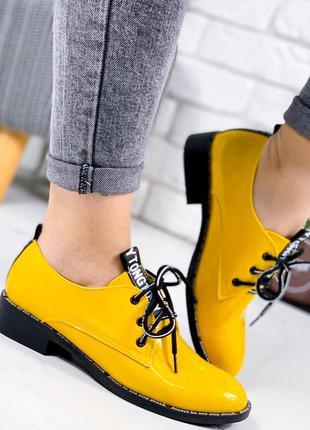 ❤ женские  желтые лаковые туфли лоферы ❤