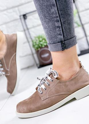 ❤ женские бежевые туфли лоферы❤