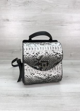 Маленький женский сумка-рюкзак черно-белый