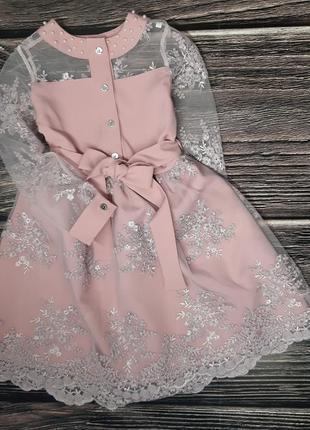 Шикарное кружевное платье,  с жемчугом