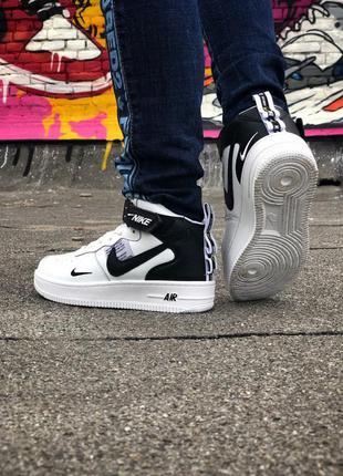Nike air force white