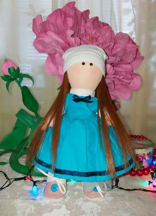 Кукла текстильная 🌷