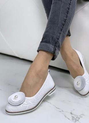 ❤ женские белые кожаные туфли балетки ❤