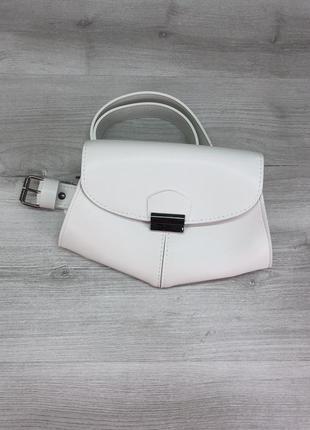 Женский клатч поясная сумка белая
