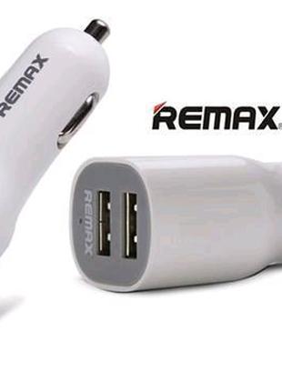 Авто-зарядное устройство в прикуриватель USB 2вых. 2.1A REMAX CC2