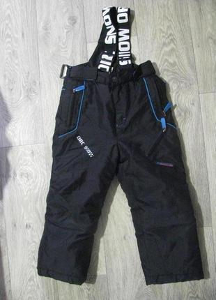 Штаны лыжные 5 лет рост 110 см комбинезон на мальчик