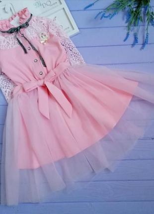 Плаття + фатинова юбка