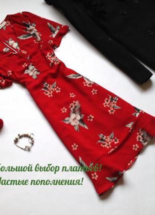 Красное платье с цветочным принтом