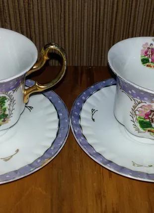 Чашка чайная,чашка с блюдцем,набор чайных чашек Konstantin