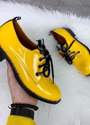 ❤ женские желтые кожаные лаковые туфли лоферы ❤
