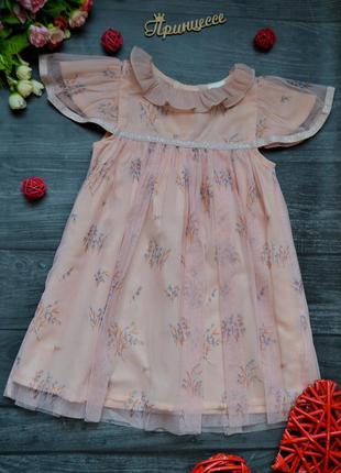 Красивое нарядное платье next 1.5-2+года