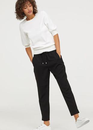 Базовые стильные брюки штаны дудочки джоггеры от h&m