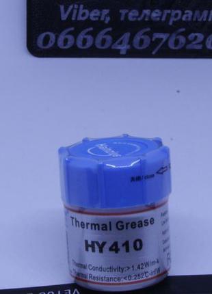 Термопаста Halnziye HY410 высокотемпературная. Для 3д принтера