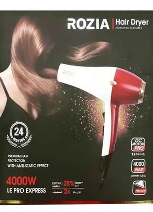 Фен для волос Rozia HC-8190