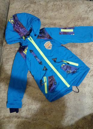 Демисезонная куртка Для хлопчика