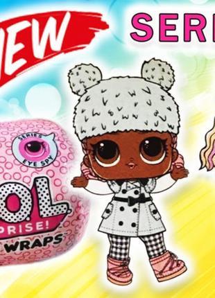 Кукла LOL Светящаяся капсула-сюрприз! 4 серия!