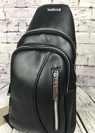 Мужская сумка dr.bond. кожаный рюкзак на плечо. мужская барсет...