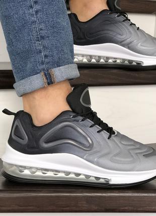 Модные кроссовки Найк Макс Nike Air Max 720, мужские, р. 41-46