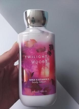 Лосьон для тела twilight woods