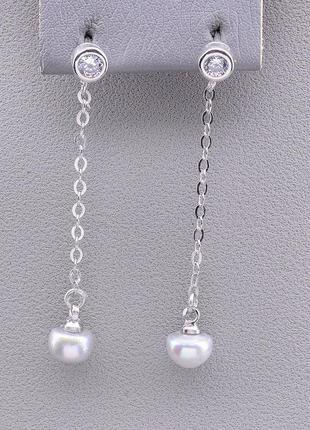 Серьги 'sunstones' жемчуг серебро 0826990