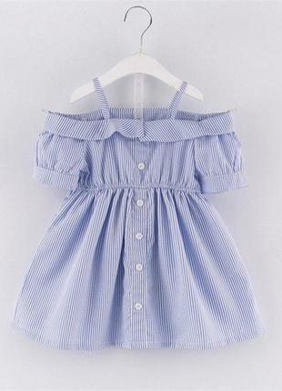 Стильне плаття із солохою