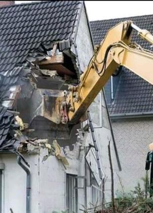 Демонтаж домов зданий,снос дома
