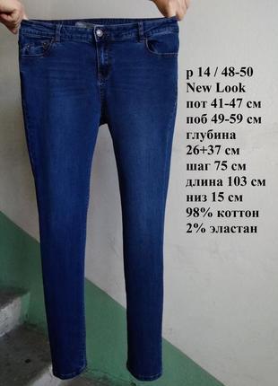 Р 14 / 48-50 стильные базовые синие джинсы штаны брюки зауженн...