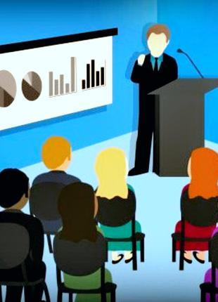 Презентация на заказ