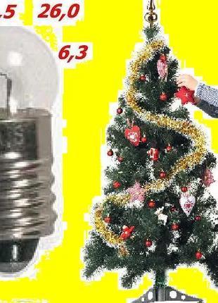 Лампочки для елочных Гирлянд