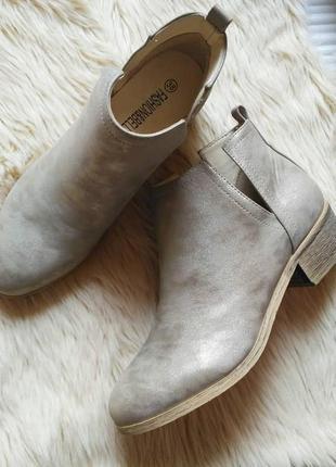 Ботинки с напылением