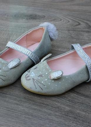 Туфли балетки lily&dan 23-24 размер