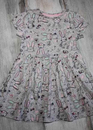 Платье с зайчиками на 2-3 года