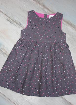 Платье в звездочку 2-3 года next