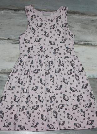 Платье на 10 лет с единорогами