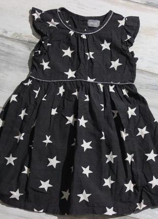 Платье в звезды на 4-5 лет