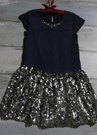 Платье в пайетку на 11 лет