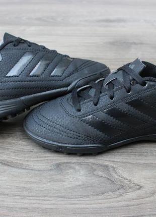 Сороконожки adidas goletto оригинал 31-32 размер